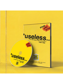 New Deal Skateboards *useless (The NEW DEAL Video...